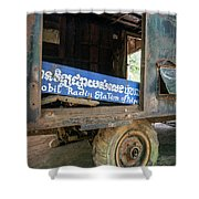 Pol Pot Mobile Khmer Rouge Radio Station Anlong Veng Cambodia Shower Curtain
