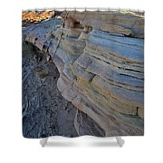 Rainbow Wave Of Sandstone In Valley Of Fire Shower Curtain