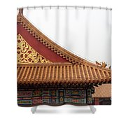 Roof Forbidden City Beijing China Shower Curtain