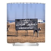 Safaga - Egypt Shower Curtain
