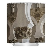 Santa Maria La Blanca Synagogue - Toledo Spain Shower Curtain