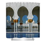 Sheikh Zayed Grand Mosque Abu Dhabi United Arab Emirates Shower Curtain