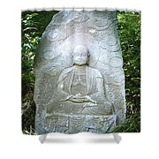 Stone Buddha  Shower Curtain