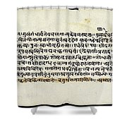 Sushruta Samhita, Ayurvedic Medical Shower Curtain