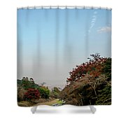 The Creek At The Yoro Waterfall In Gifu, Japan, November, 2016 Shower Curtain