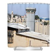 The Watch Shower Curtain