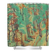 Way To Atago Shower Curtain