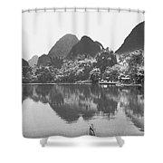 Yulong River Scenery Shower Curtain