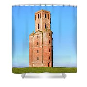 Horton Tower - England Shower Curtain