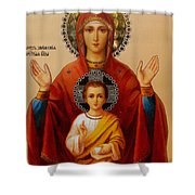 Virgin And Child Religious Art Shower Curtain