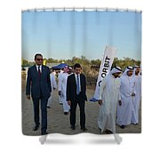 Dubai Travelers Festival Shower Curtain