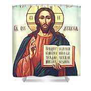 Jesus Christ Catholic Art Shower Curtain