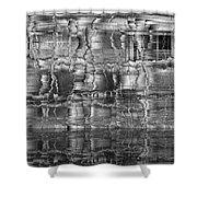 16x9.81-#rithmart Shower Curtain