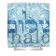 Shalom, Peace Shower Curtain