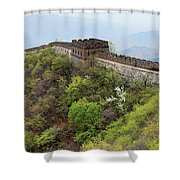 The Mutianyu Section Of The Great Wall Of China, Mutianyu Valley Shower Curtain