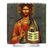 Jesus Christ Catholic Art Shower Curtain