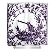 1875 Japanese Wagtail Stamp Shower Curtain