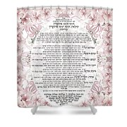 Sukkot-ushpizin Prayer- The Hosts... Shower Curtain
