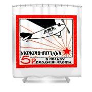 1923 Soviet Russian Air Fleet Shower Curtain
