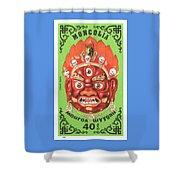 1984 Mongolia God Ulan Yadam Mask Postage Stamp Shower Curtain