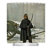 Artilleur De Faction Shower Curtain