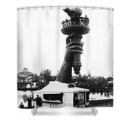 Centennial Fair, 1876 Shower Curtain