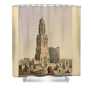 Complex Of Sultan Qalawun Shower Curtain