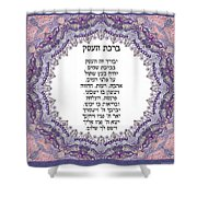 Hebrew Business Blessing Shower Curtain