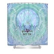 Jerusalem Of Gold Shower Curtain