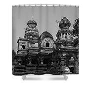 Mahuli Village Shower Curtain