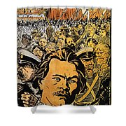 Maxim Gorki (1868-1936) Shower Curtain
