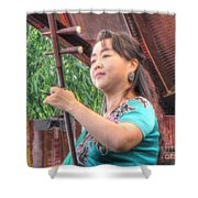 Musikant Shower Curtain