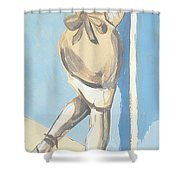 Painting Of A Young Woman Shower Curtain