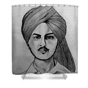 Portrait Art Shower Curtain