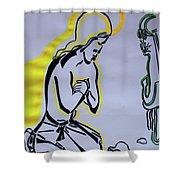 Temptation Of Jesus Shower Curtain