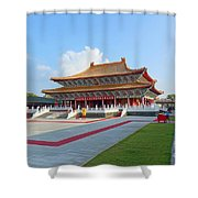 The Confucius Temple In Kaohsiung, Taiwan Shower Curtain