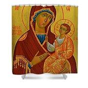 Virgin And Child Art Shower Curtain