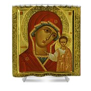 Virgin And Child Icon Shower Curtain