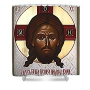 Jesus Christ God  Shower Curtain