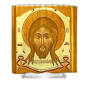 Jesus Christ Religious Art Shower Curtain