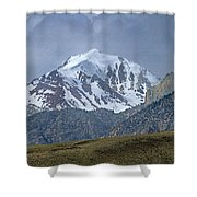 2d07508 High Peak In Lost River Range Shower Curtain