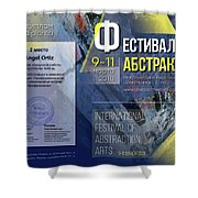 2nd Place In Art Festival In Moscow Shower Curtain