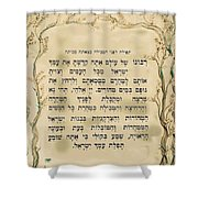 Hebrew Prayer For The Mikvah-woman Prayor Before Immersion Shower Curtain