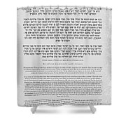 Hebrew Prayer- Shema Israel Shower Curtain