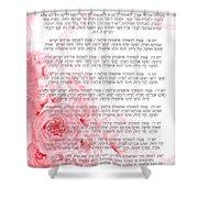 Sukkot-ushpizin Prayer- The Hosts... Shower Curtain