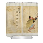 Watercolours On Papers With Popular Life Scenes And Inscriptions Shower Curtain