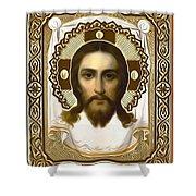 jesus Christ Son Of God Shower Curtain