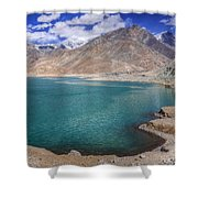 Xinjiang Province China Shower Curtain