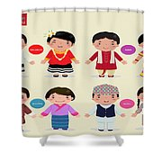 Children Of The Word Shower Curtain
