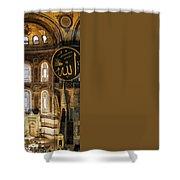 Hagia Sophia Interior Shower Curtain